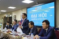 在俄越南企业协会迎难而上 共促发展