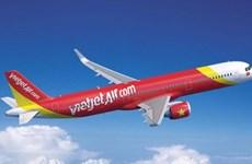 政府11月份例行会议新闻发布会:正调查越捷飞机在邦美蜀发生故障的原因