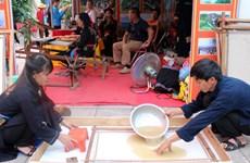 北江省高兰族的造纸艺术