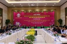 加强同塔省与老挝各地的交流合作