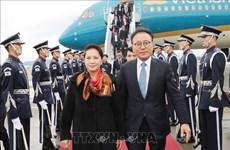 国会主席阮氏金银抵达釜山 开始对韩国进行正式访问