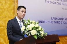 越南《国家人权报告》:越南一向充分贯彻落实相关义务和承诺