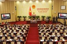 越南河内市第十五届人民议会第七次会议今日在河内召开