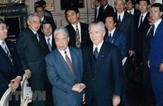 已故越共中央总书记杜梅荣获日本政府旭日勋章