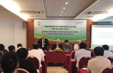 越南合作社联盟拟建合作社审计中心