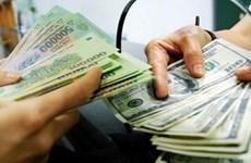 5日越盾兑美元汇率上涨2越盾  英镑汇率涨跌互现