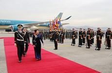 阮氏金银会见越南驻韩大使馆工作人员及旅韩越侨代表
