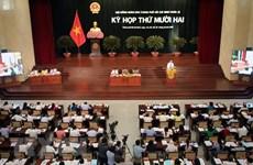 胡志明市努力推动经济社会发展和民生改善