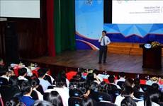 2018年胡志明市国际大学生科学论坛开幕 上千名国内外学生齐聚一堂