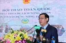 王廷惠副总理:乡村旅游发展中应关注社区利益