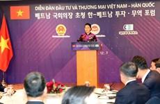 越南国会主席阮氏金银与韩国国会议长文喜相出席越韩投资贸易论坛