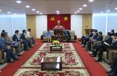 韩国企业盛赞越南平阳省的投资环境