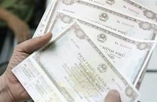 11月越南发行政府债券筹集资金10万多亿越盾