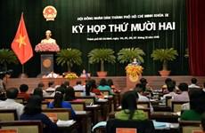 胡志明市继续多措并举 有效实施2019年各项目标任务