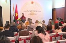旅居印度和尼泊尔越南人会面交流