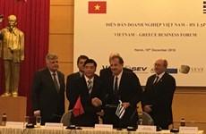 越南希腊企业论坛在河内召开