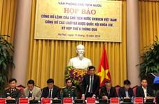 越南国家主席签署关于颁布九部法律的主席令正式公布
