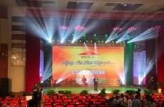 越南举行第2届咖啡日