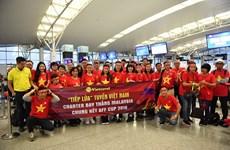 AFF Suzuki Cup 2018:越航将派宽体客机接送国足回国