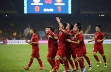 AFF Suzuki Cup 2018决赛第一回合:越南队2-2同马来西亚队握手言和