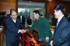阮春福总理:和平省应利用特别优势 服务于发展事业
