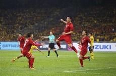 AFF Suzuki Cup 2018:越南国足为决赛第二回合做出积极准备