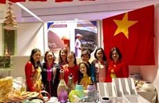 越南参加第26届国际慈善义卖活动