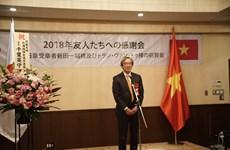 旅日越南人为日本的发展作出了巨大贡献