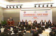 越南与柬埔寨加强在社交网络和信息安全领域的合作