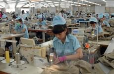 2018年同奈省贸易顺差额达26亿美元