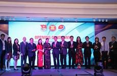 2018年东盟与中日韩青年企业家论坛在胡志明市开幕