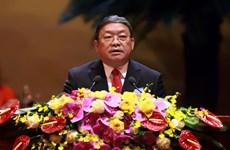 第七届越南农民协会全国代表大会选举产生新一届中央委员会