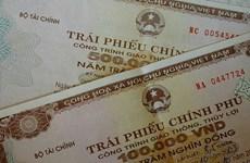 越南成功发行7.32万亿越盾政府债券