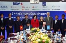 亚行和越南投资与发展银行合作为越南中小企业提供贷款3亿美元