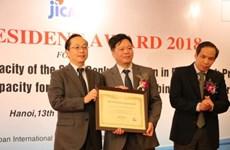 越南两个单位荣获2018年JICA主席奖