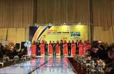 2018年越南服装展开展