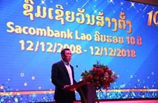 越南银行助力老挝经济社会发展