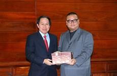 进一步巩固越韩友好合作关系