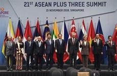 东盟与中日韩修改区域金融保护协定
