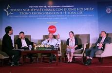 """""""越南企业与融入全球经济一体化道路""""经济研讨会在胡志明市召开"""