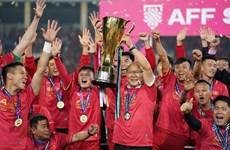 2018年铃木杯东南亚足球锦标赛决赛第二回合: 越南队以3比2总比分完胜 夺得冠军