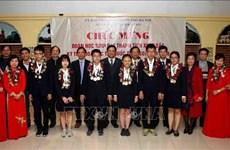 河内表彰在2018年IJSO竞赛中取得出色成绩的学生代表团