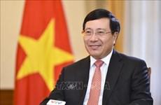 2020年东盟轮值主席国活动筹备和实施国家委员会成立