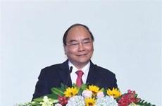 越通社简讯2018.12.16