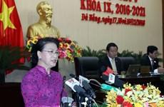 国会主席阮氏金银出席岘港市第九届人民议会第九次会议