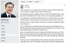 AFF Suzuki Cup 2018:韩总统对越南国家男足队夺得冠军表示热烈祝贺
