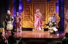 纪念越南改良曲艺术100周年发展历程的展览-表演活动开幕