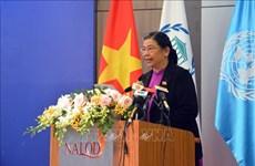 国会与可持续发展目标会议落下帷幕