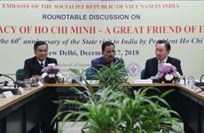 胡志明主席访问印度60周年研讨会在印度举行