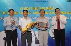 越南企业成功研制应用微点激光技术的手术设备